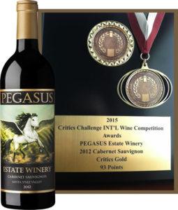 2012-award-plaque